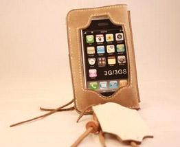 Futrola za Iphone